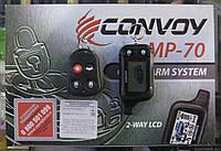 Автосигнализация двухсторонняя Convoy MP-70