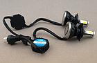 Cветодиодные лампы для автомобиля G5 H4 6000K, фото 3