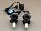 Cветодиодные лампы для автомобиля G5 H4 6000K, фото 9