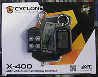 Автосигнализация двухсторонняя Cyclone X-400