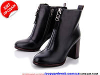 Женские модные ботинки AESD р 36-40 (код 3980-00)