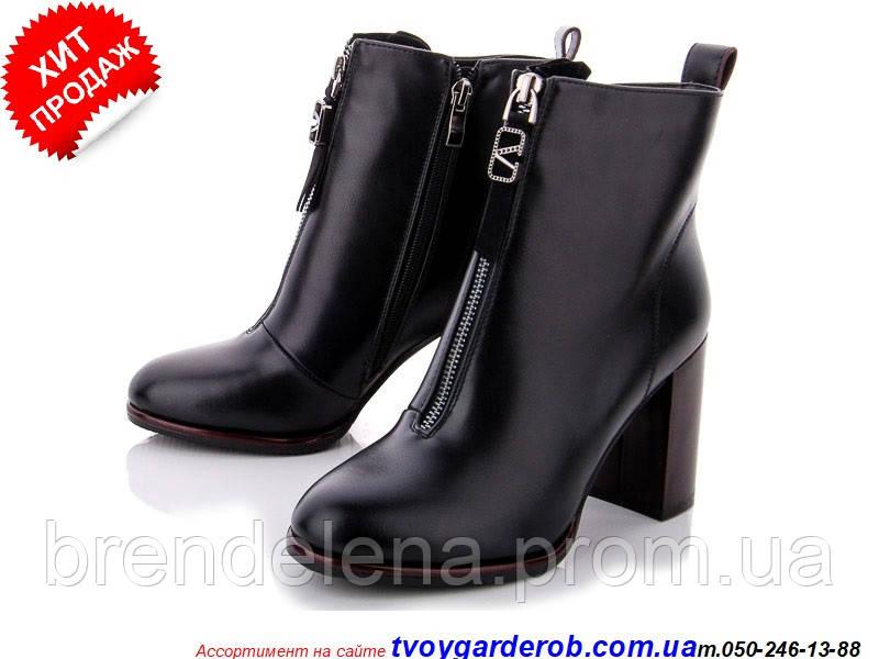 Женские модные ботинки AESD р 36-40 (код 3980-00) 37