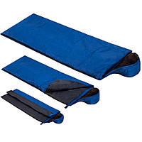 """Спальный мешок одеяло Champion """"AVERAGE"""" синий c капюшоном (+4°…+22°.)"""