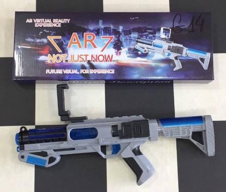 Игровой автомат AR Game Gun G14, фото 2