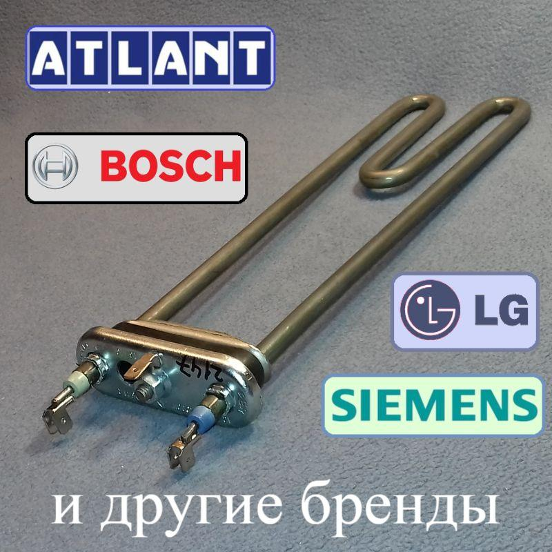 ТЭН  2000W / L= 280 мм для стиральной машины Атлант, LG, Бош и т.д. (есть отверстие / бурт)