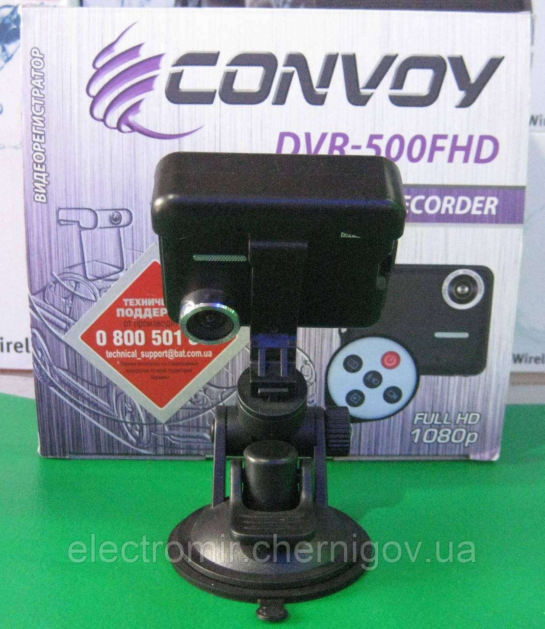 Видеорегистратор Convoy DVR-500FHD