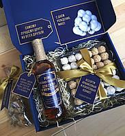 """Прикольный подарок для друга - Именной набор """"Ром+конфеты"""" с годами выдержки  (тексты и надписи можно менять)"""