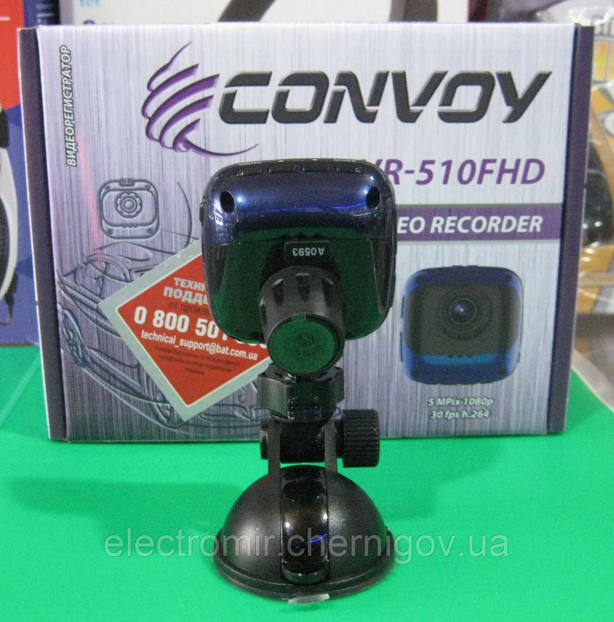 Видеорегистратор Convoy DVR-510FHD