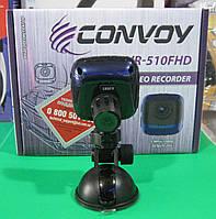 Видеорегистратор Convoy DVR-510FHD, фото 1