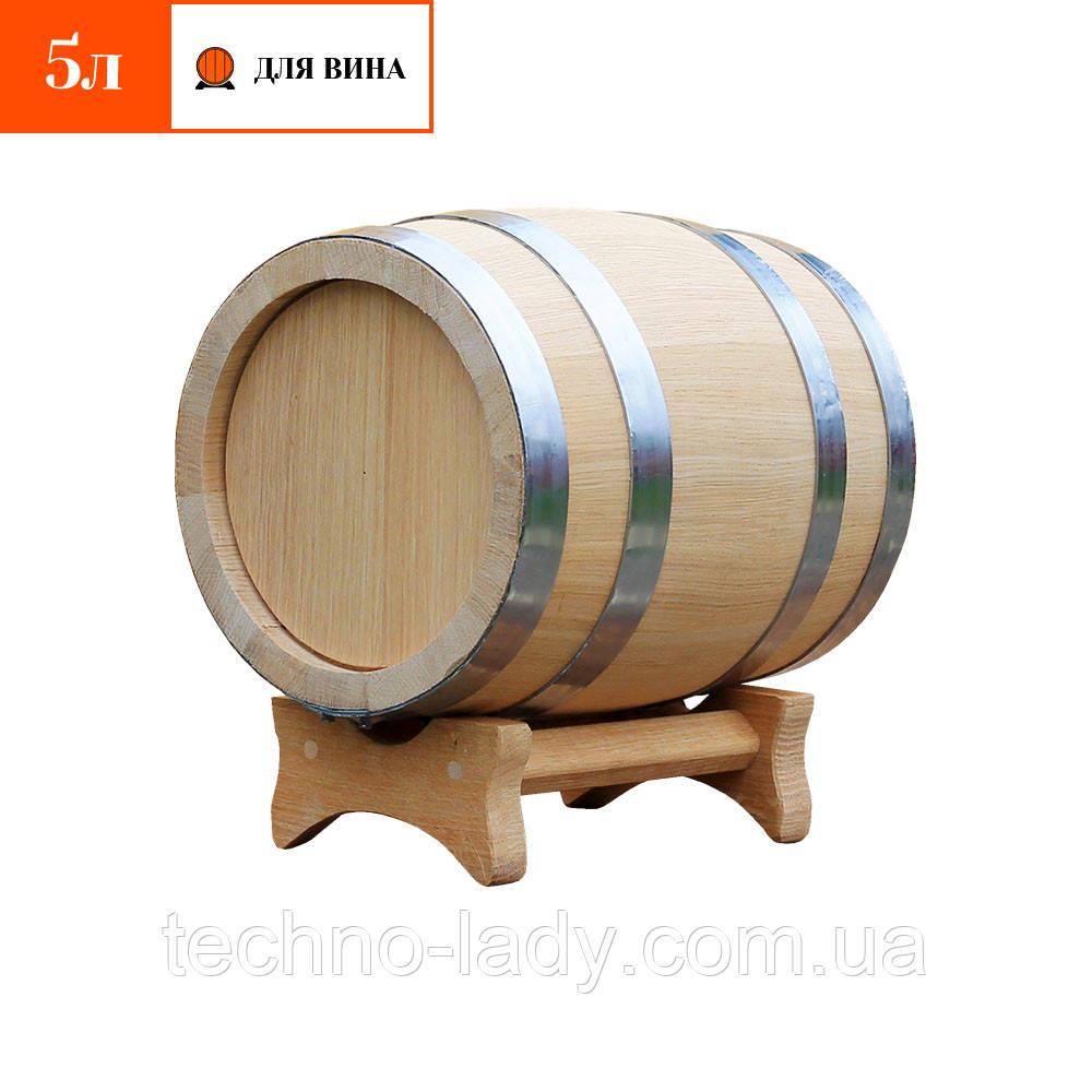 Бочка дубовая для вина 5 литров