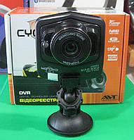 Видеорегистратор Cyclon DVA-01, фото 1