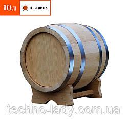 Бочка дубовая для вина 10 литров