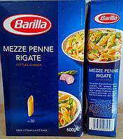 Итальянская паста Барилла Мецце Пенне Ригате №70. 500 гр