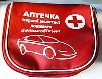 Аптечка автомобильная АМА-1 сумочка (маленькая)