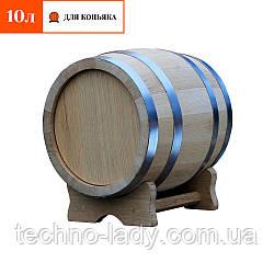 Бочка дубовая для коньяка 10 литров