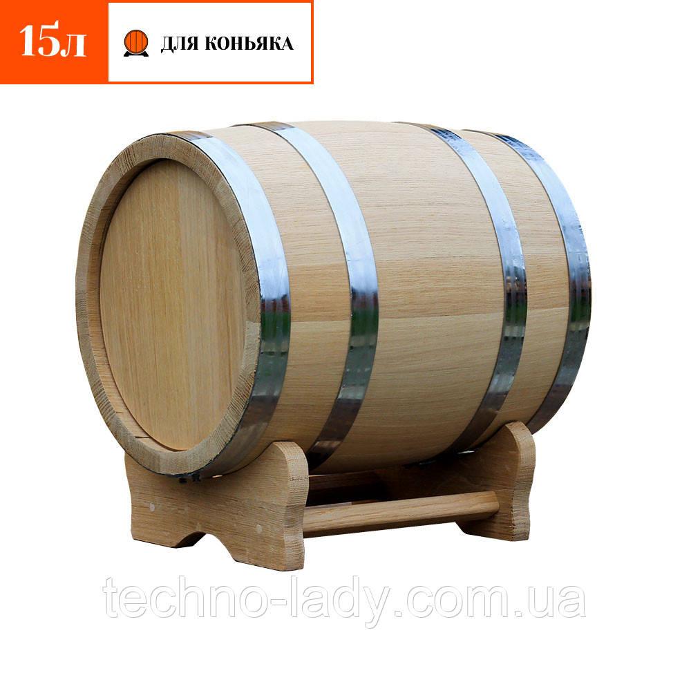 Бочка дубовая для коньяка 15 литров