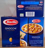 Итальянская паста Барилла Гноччи №85. 500 гр
