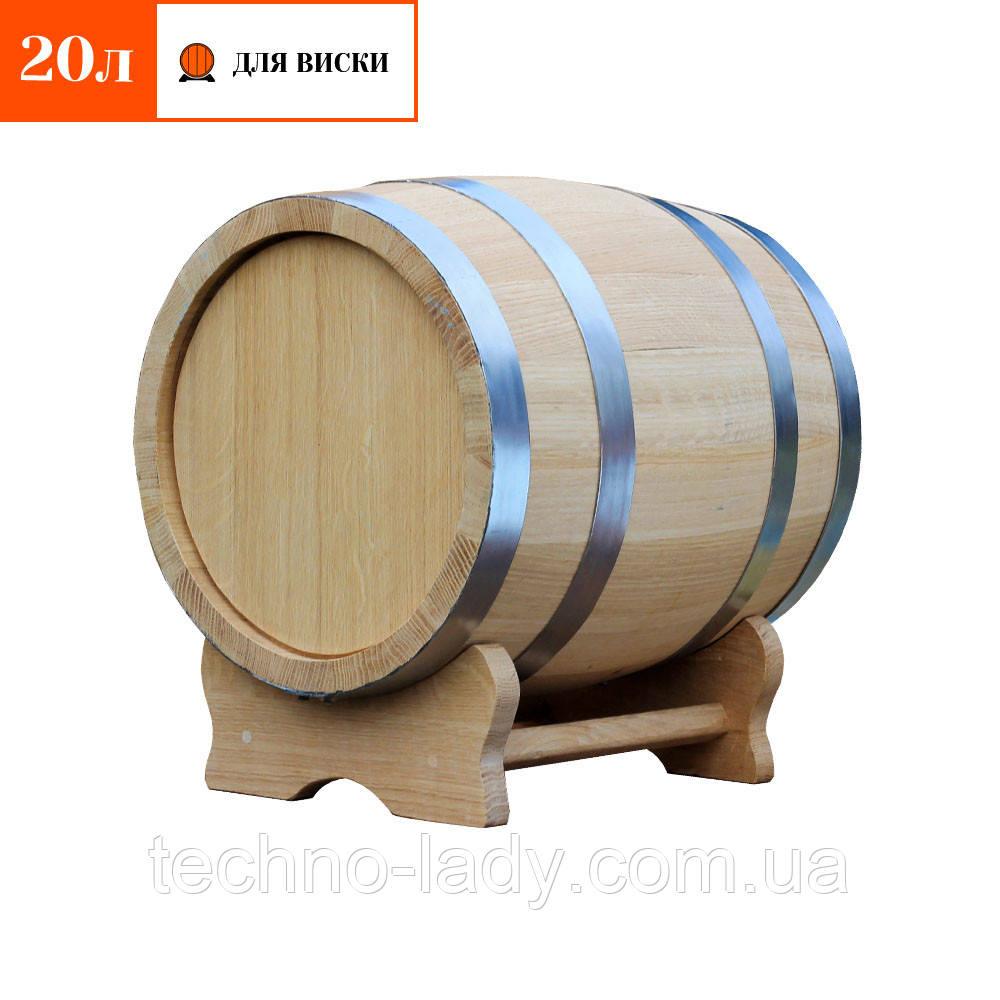 Бочка дубовая для виски 20 литров