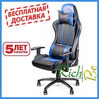 Кресла для офиса Sportdrive Massage