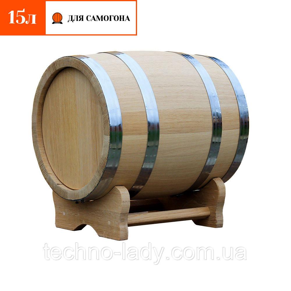 Бочка дубовая для самогона 15 литров