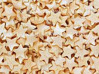 Посыпки кондитерские — Звезды золотые перламутровые