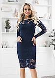 """Модне гіпюрову сукню """"Люсія"""", фото 6"""