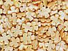 Посыпки кондитерские — Крестики золотые перламутровые