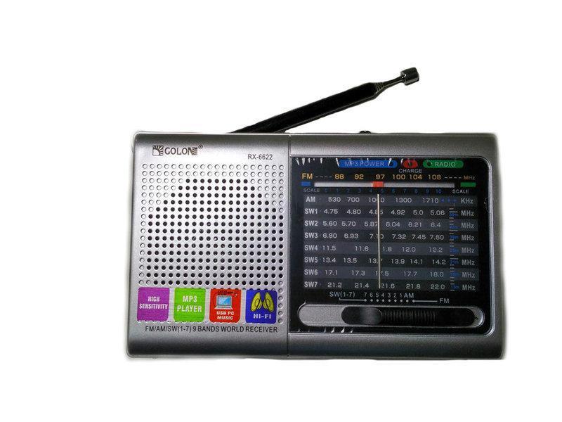 Радио приемник MP3 плеер USB Golon RX 6622 Silver