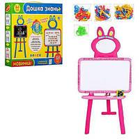 Мольберт детский и магнитная доска для рисования Limo Toy 0703 UK-ENG  Pink, фото 3