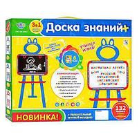 Мольберт детский и магнитная доска для рисования Limo Toy 0703 UK-ENG  Pink, фото 4