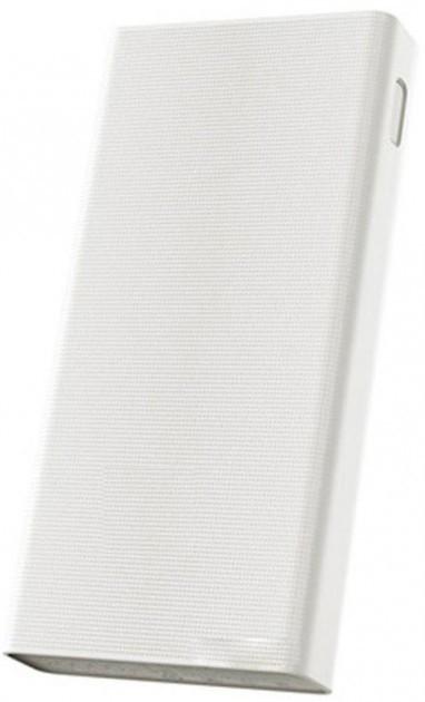 Аккумулятор повербанк УМБ Power Bank MHZ M6 20000 mAh