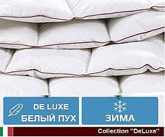 Одеяло полутоное Пуховое Зимнее DeLuxe 140x205 Белый пух 100% ДеЛюкс MirSon 030