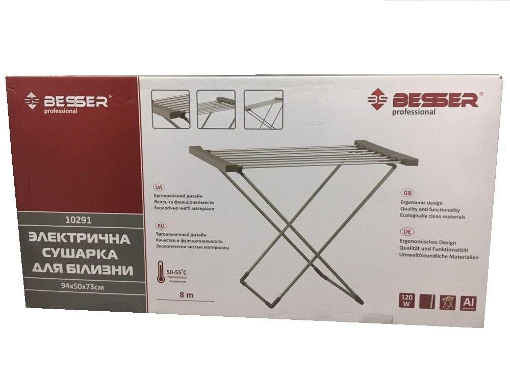 Электросушилка для белья напольная раскладная Besser 10291