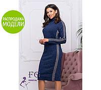 """Платье-гольф из ангоры """"Lurex""""  Распродажа"""