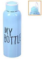 Бутылка спортивная железная 650мл MY BOTTLE J00195, фото 2