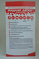 Жидкая латка для ремонта изделий из ПВХ фиолетовый Intex, фото 2