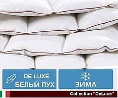 Одеяло полутоное Пуховое Зимнее DeLuxe 155x215 Белый пух 100% ДеЛюкс MirSon 030