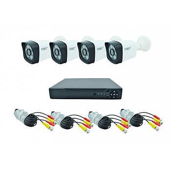 Комплект DVR регистратор 4-канальный и 4 камеры