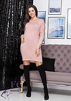 "Стильное платье оверсайз ангора ""Grand""| Норма и батал фрезовый, 48-52"