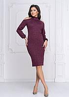 """Платье из ангоры с открытыми плечами """"Tess"""" Марсала, 46-48"""