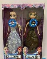 """Кукла Эльза и Анна """"холодное сердце"""" Frozen в коробке - музыкальная"""
