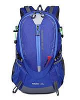 Рюкзак туристический MHZ xs2586 синий, 40 л