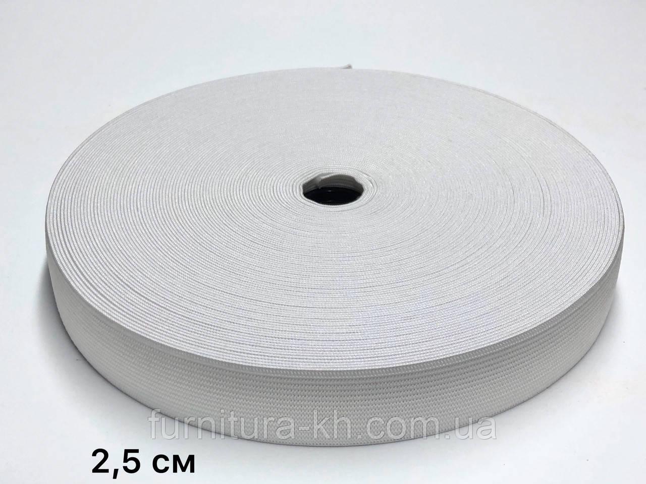 Резинка 2.5 см Белая в рулоне 25 метров