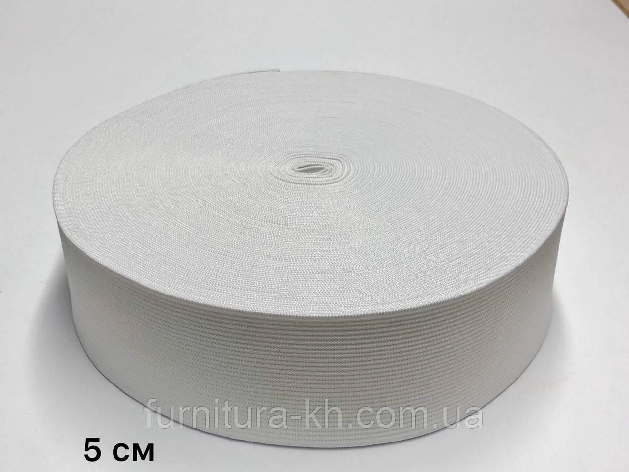 Резинка 5 см Белая в рулоне 25 метров
