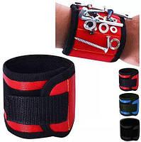 Магнитный браслет для инструментов 15*9см R26133 Разные цвета, фото 4