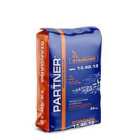 С повышенным составом фосфора NPK 13.40.13 + S + ME - комплексное удобрение, PARTNER STANDART 2,5 кг