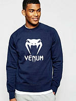 Спортивная кофта Венум, мужская кофта Venum, темно-синяя, трикотажная, реглан, свитшот