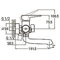 Смеситель HK Ø35 для ванны гусак прямой 150мм дивертор встроенный картриджный AQUATICA (HK-2C130C)
