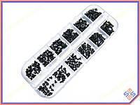 Набор винтов для сборки ноутбука. (12 видов по 20шт, 240шт) Винты, болты корпусные M2,M2.5, M3. Черные.