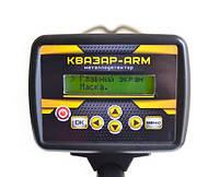 Металлоискатель Quasar ARM/Квазар АРМ c FM трансмиттером и регулятором тока ТХ, меню на русском языке, фото 2